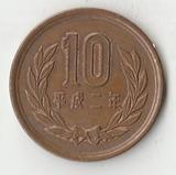 K13087 1990 Япония 10 йен
