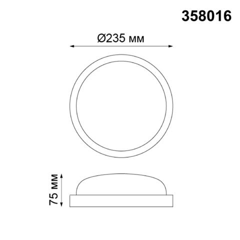 Уличный настенно-потолочный светодиодный светильник 358016 серии OPAL