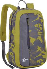 Спортивный рюкзак Feelpioner 1063 Салатовый 20L