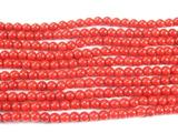 Нить Бисера из коралла красного, шар гладкий 3мм