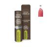 Увлажняющая губная помада 02/ Lip Stick 02/ розовый пион Natura Siberica