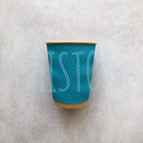 Гофрированный стакан Ripple Wave Eco Craft  350 мл голубой d90 (25 шт.)