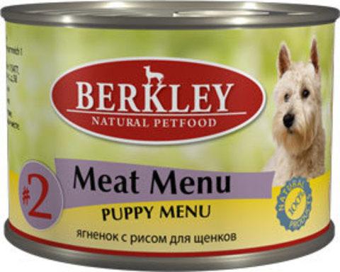 Консервы Berkley №2 Ягнёнок с рисом для щенков