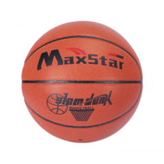 Баскетбольный мяч B2 (193749560)
