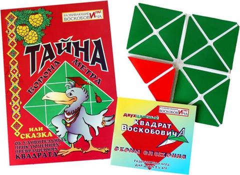 Квадрат Воскобовича (двухцветный) + сказка