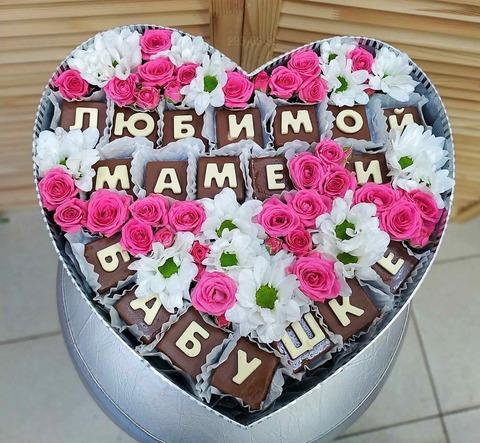 Коробка с шоколадными буквами #25591