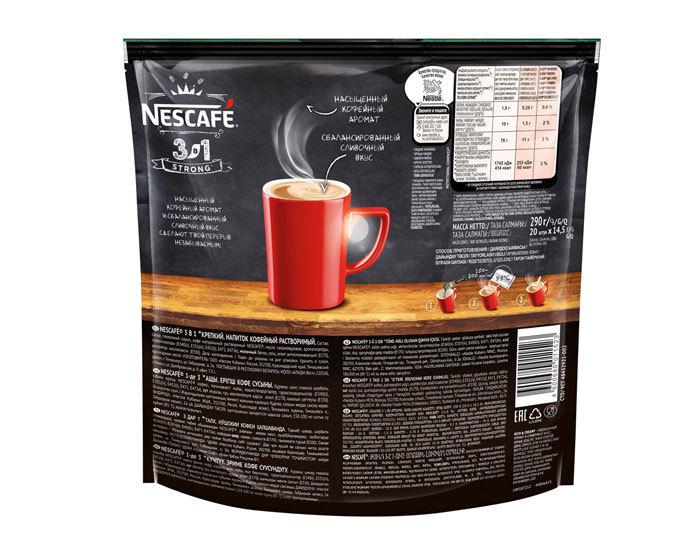 цена Кофе растворимый Nescafe Classic крепкий 3 в 1