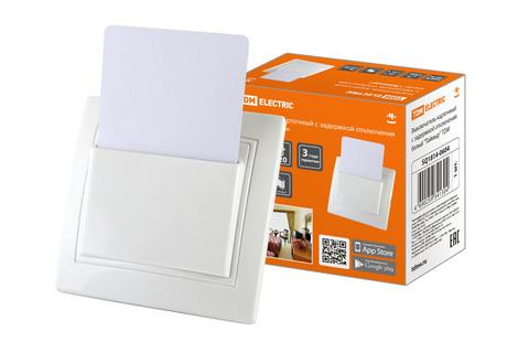 Выключатель карточный с задержкой отключения белый