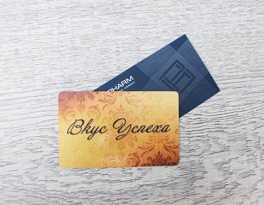 Уф-печать на визитках и пластиковых картах