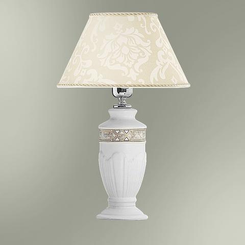 Настольная лампа 26-402.56/9251