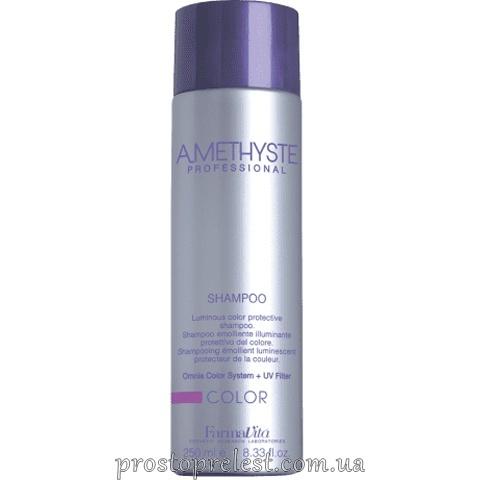 Farmavita Amethyste Color Shampoo - Шампунь для фарбованого волосся