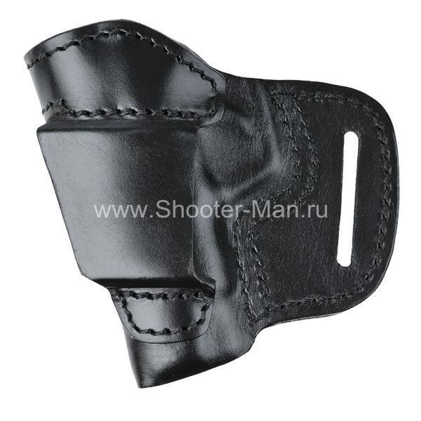 Кобура кожаная поясная для пистолета Хорхе ( модель № 5 )