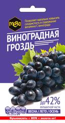 Удобрение универсальное для винограда МЕРА «ВИНОГРАДНАЯ ГРОЗДЬ», 5 г/50 л