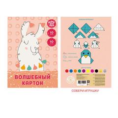 Набор цветного картона (волшебный) 10л.10цв-Милая лама
