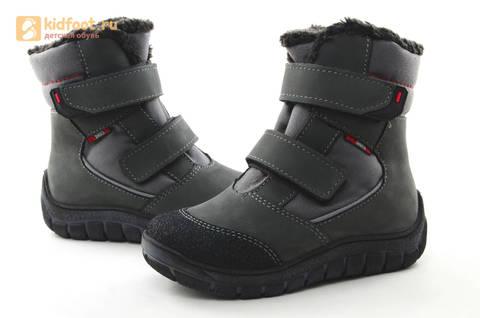 Зимние ботинки для мальчиков из натуральной кожи на меху Лель на липучках, цвет серый. Изображение 7 из 15.