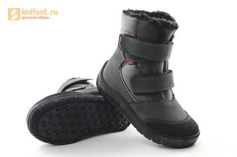 Зимние ботинки для мальчиков из натуральной кожи на меху Лель на липучках, цвет серый. Изображение 8 из 15.