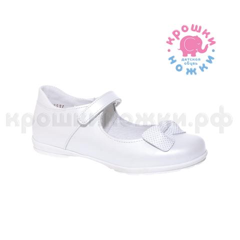 Туфли школьные белые, Тотто (ТРК ГагаринПарк)