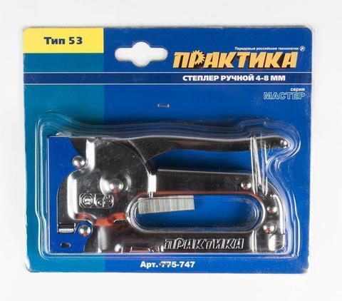 Степлер механический ПРАКТИКА .скобы 4-8 мм, тип 53, серия