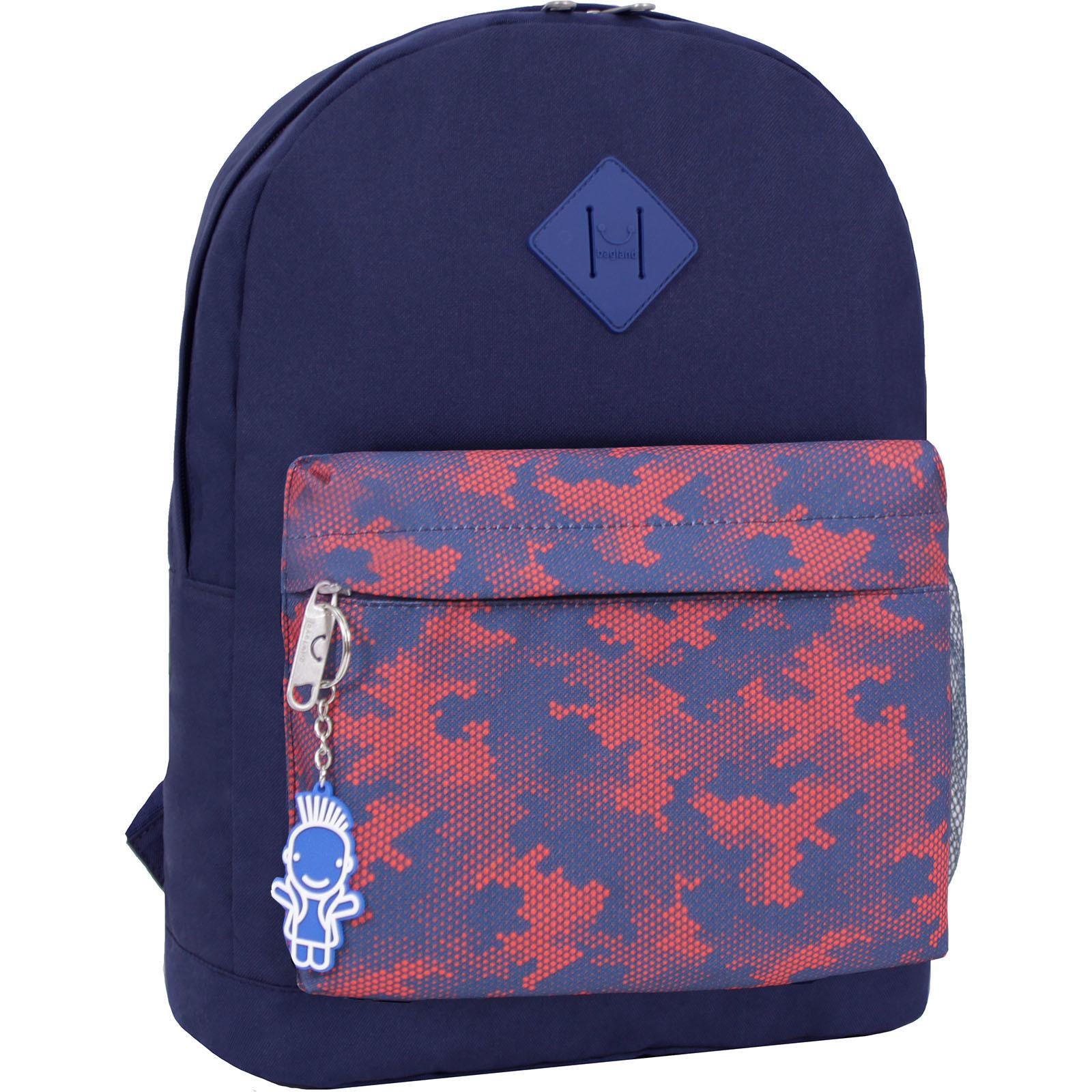 Городские рюкзаки Рюкзак Bagland Молодежный W/R 17 л. чернильный 482 (00533662) IMG_2363_482_-1600.jpg