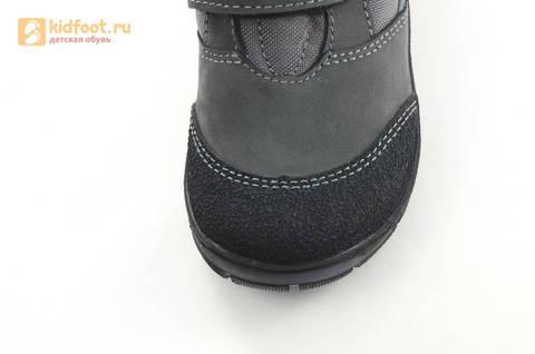 Зимние ботинки для мальчиков из натуральной кожи на меху Лель на липучках, цвет серый. Изображение 10 из 15.