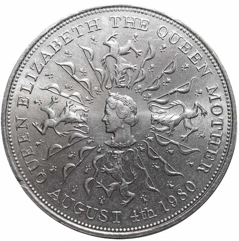 25 новых пенсов 1980 г. Великобритания (80 лет Королеве-Матери) XF-AU