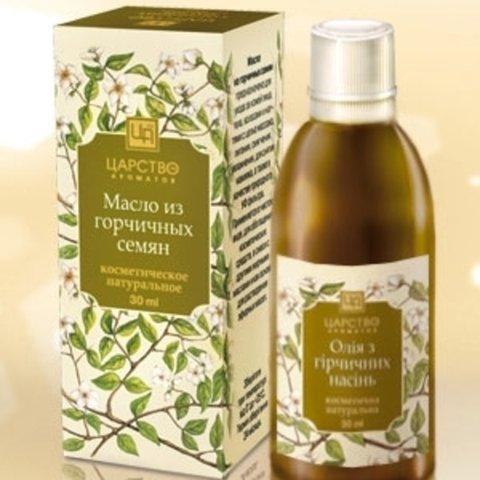 Масло «Из Горчичных Семян»™Царство Ароматов