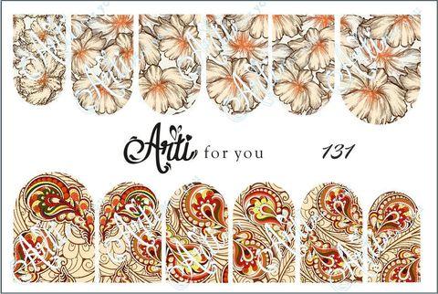 Слайдер наклейки Arti for you №131 купить за 100руб