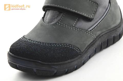 Зимние ботинки для мальчиков из натуральной кожи на меху Лель на липучках, цвет серый. Изображение 11 из 15.