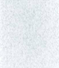 Панель пвх  Cахара голубая