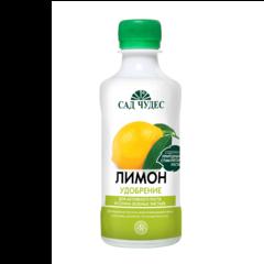 """""""САД ЧУДЕС. Лимон"""" (0.25 л)"""