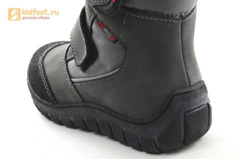 Зимние ботинки для мальчиков из натуральной кожи на меху Лель на липучках, цвет серый. Изображение 12 из 15.