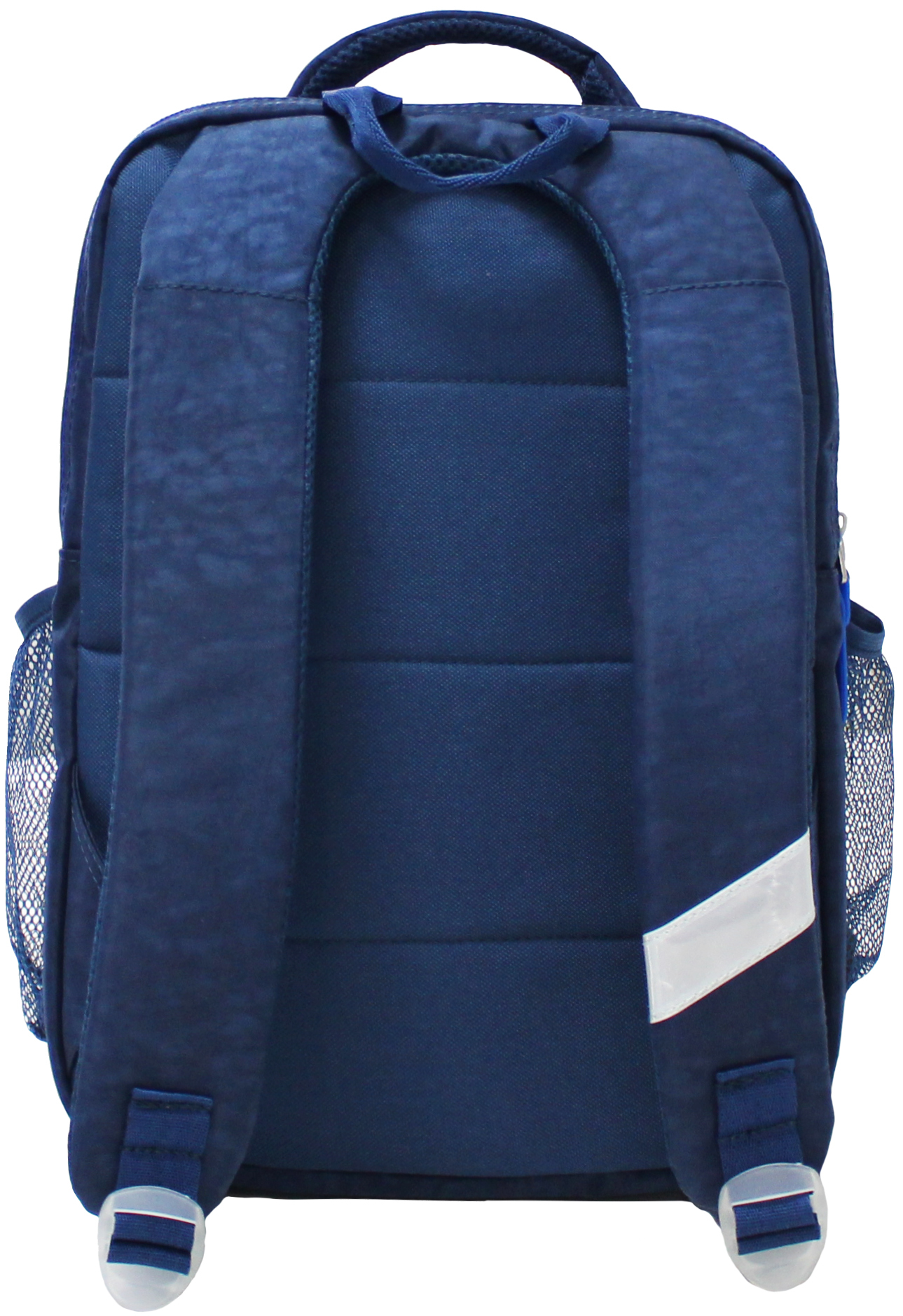 Рюкзак школьный Bagland Школьник 8 л. 225 синiй 58 м (00112702)
