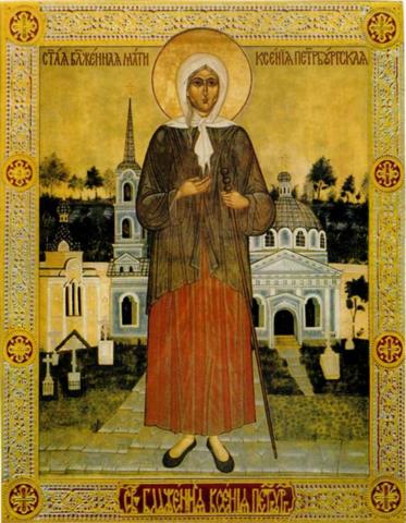 Икона святая Ксения Петербургская на дереве на левкасе мастерская Иконный Дом