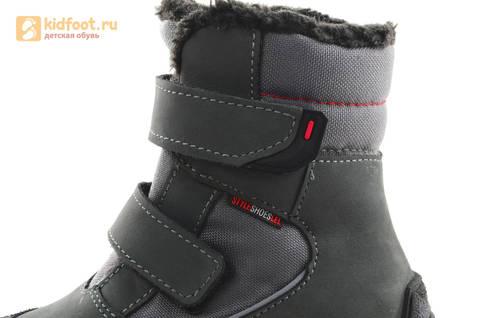 Зимние ботинки для мальчиков из натуральной кожи на меху Лель на липучках, цвет серый. Изображение 13 из 15.