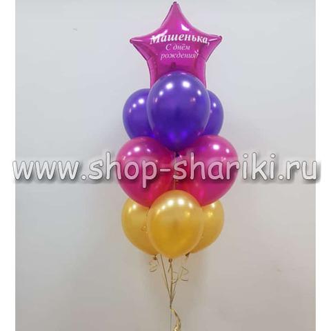 Фонтан из разноцветных шаров со звездой