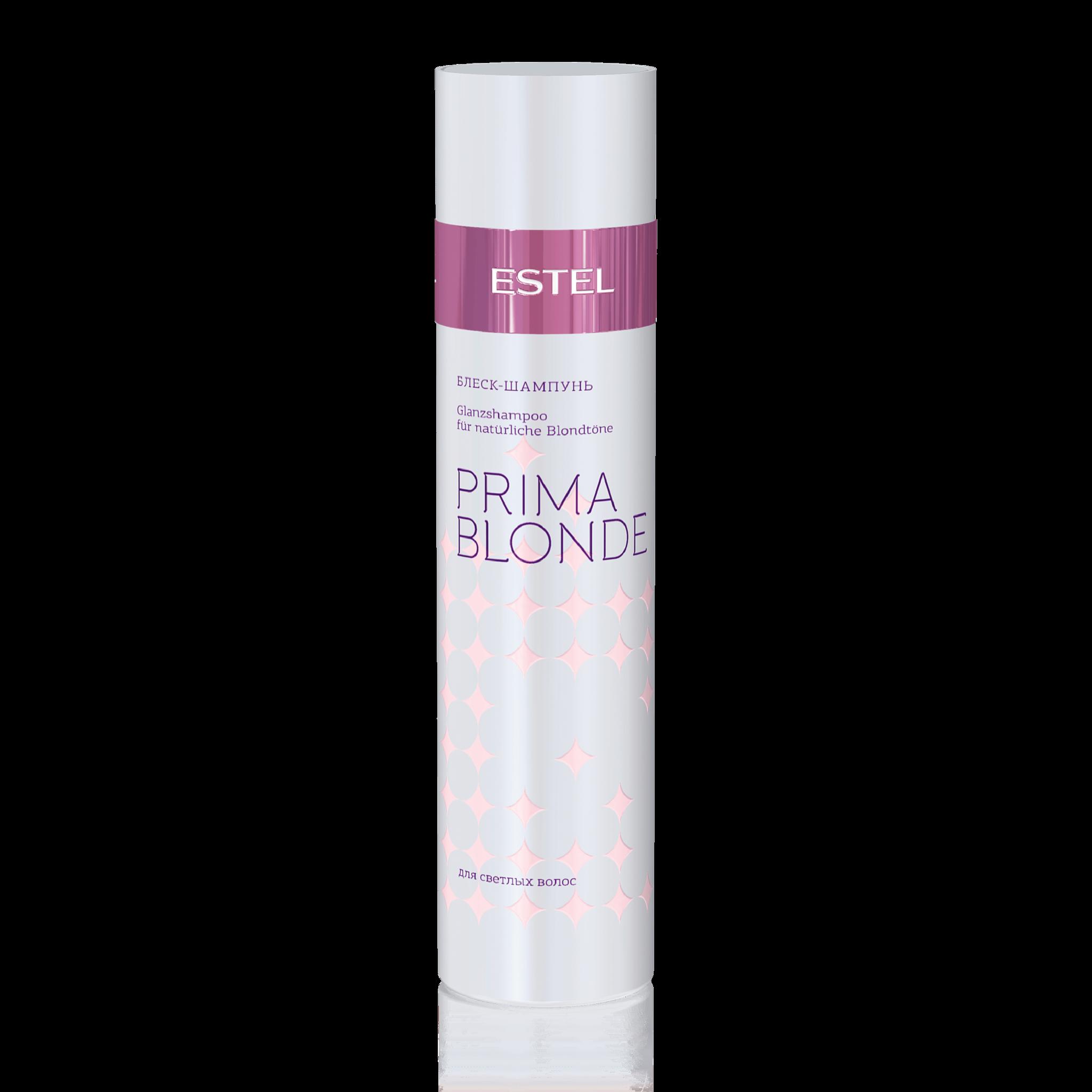 Блеск-шампунь для светлых волос PRIMA BLONDE, 250