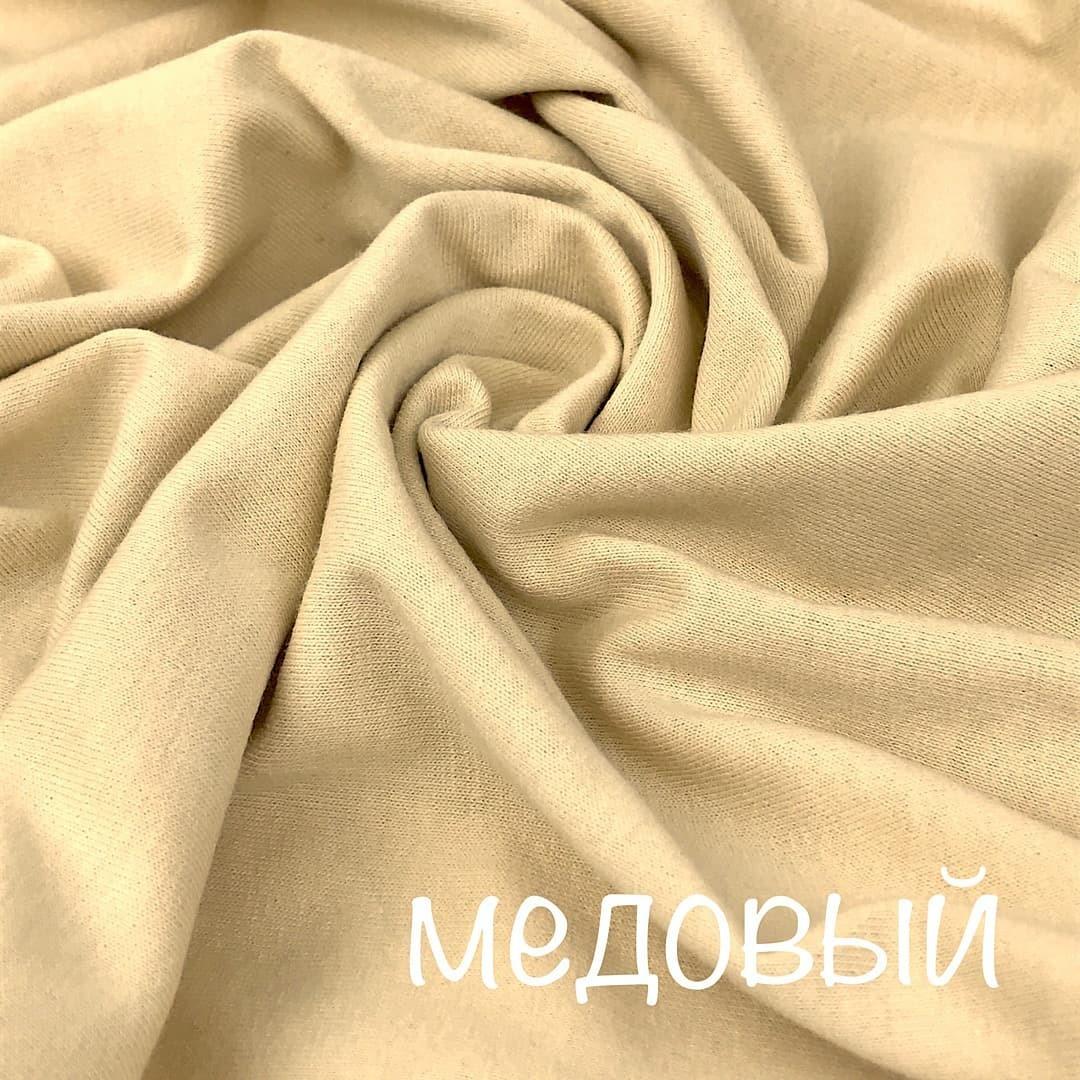 TUTTI FRUTTI медовый - комплект постельного белья для новорожденных