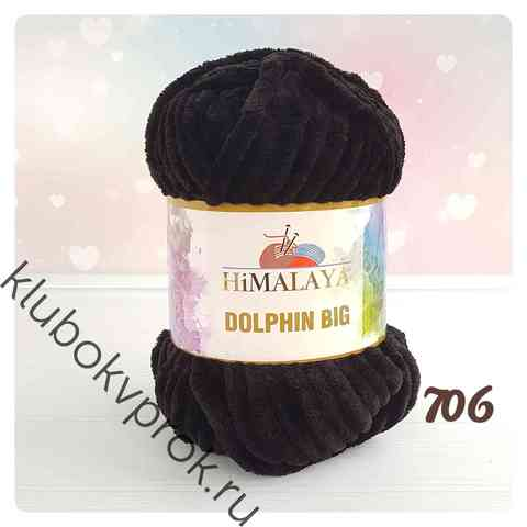 HIMALAYA DOLPHIN BIG 76706, Черный