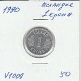 V1009 1980 Исландия 1 крона
