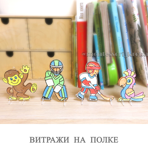 ВИТРАЖ «Хоккеисты»