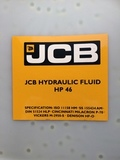 Масло гидравлическое JCB HP46 (канистра 20л) 20L/40020845E оригинальное