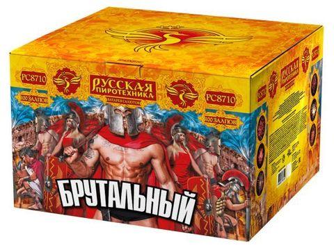 РС8710 Брутальный (1,25