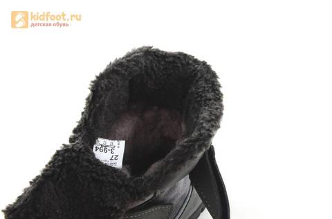 Зимние ботинки для мальчиков из натуральной кожи на меху Лель на липучках, цвет серый. Изображение 15 из 15.