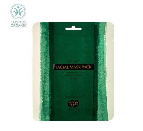 Whamisa Organic Facial Mask Pack (Real Kelp Sheet)