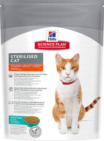 Корм Hill`s для стерилизованных кошек Зоотовары 1кг