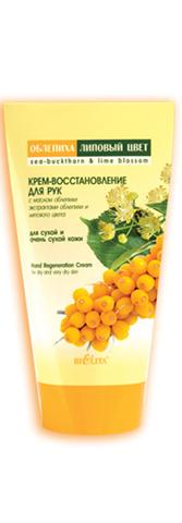 Белита Облепиха Крем восстановление для рук с маслом облепихи, липовым цветом для сухой кожи 150