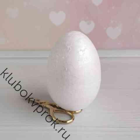 Яйцо из пенопласта 95*64 мм