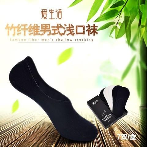 Бамбуковые носки по щиколотку мужские I life 7 пар