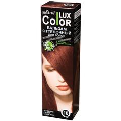 Бальзам оттеночный для волос ТОН 10 медно-русый (туба 100 мл) COLOR LUX