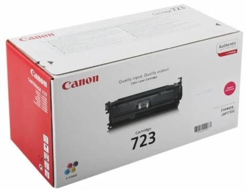 Оригинальный картридж Canon 723M 2642B002 пурпурный